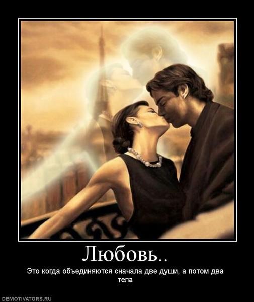 Только о любви !
